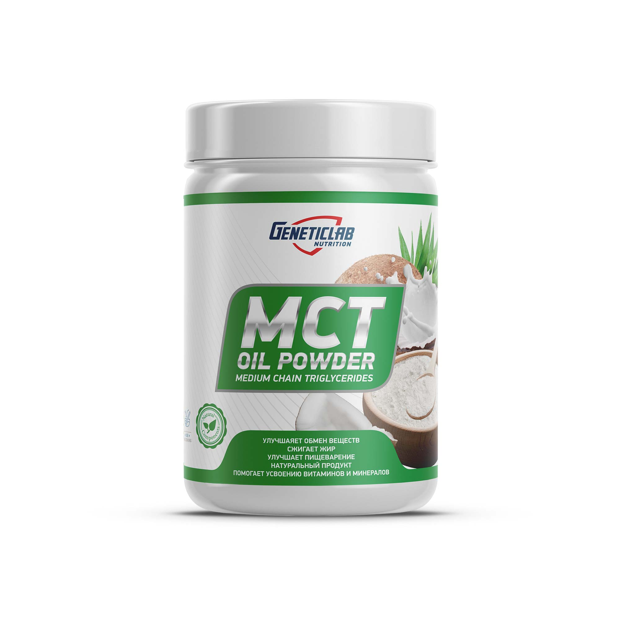 Geneticlab MCT OIL