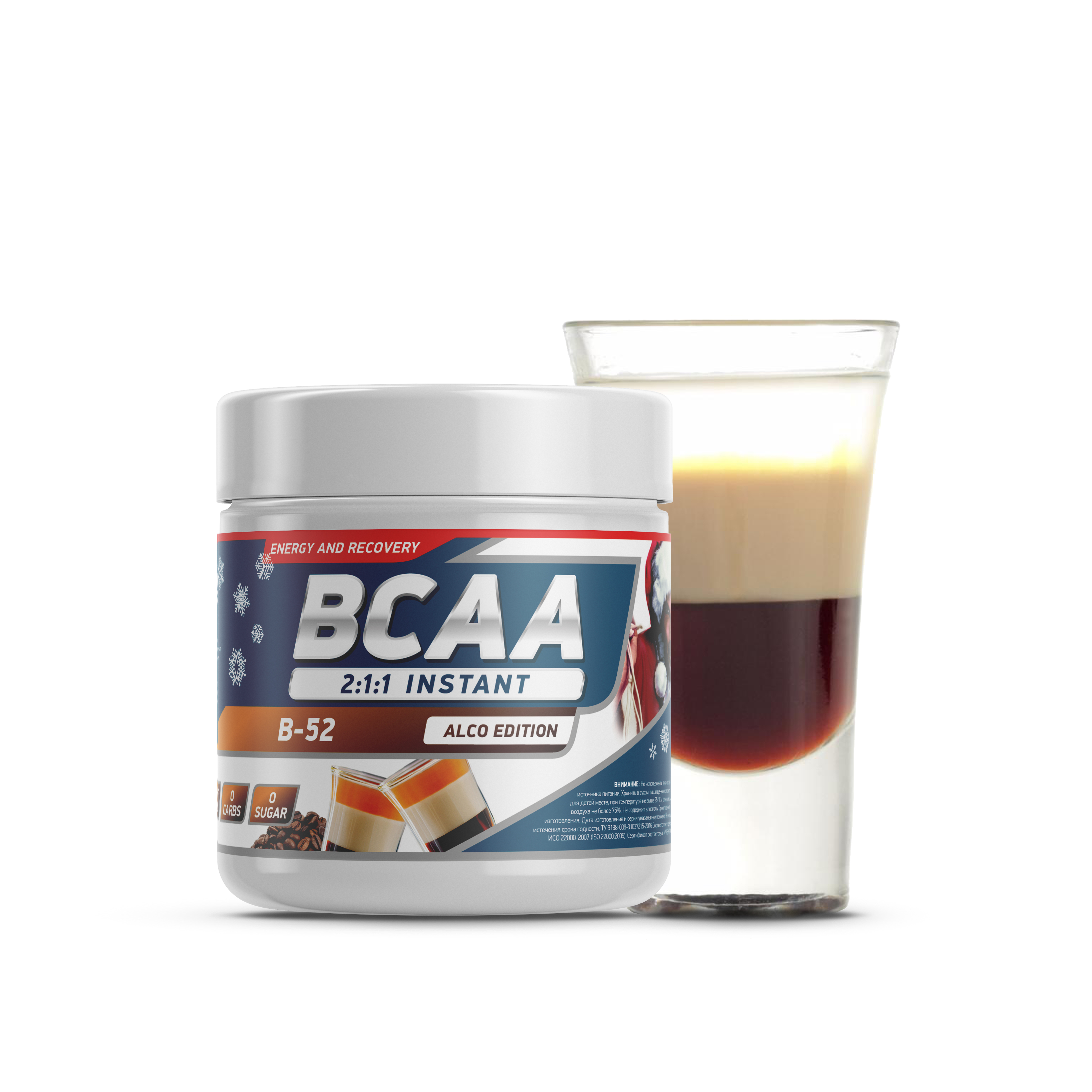 Geneticlab BCAA 2:1:1 ALCO EDITION