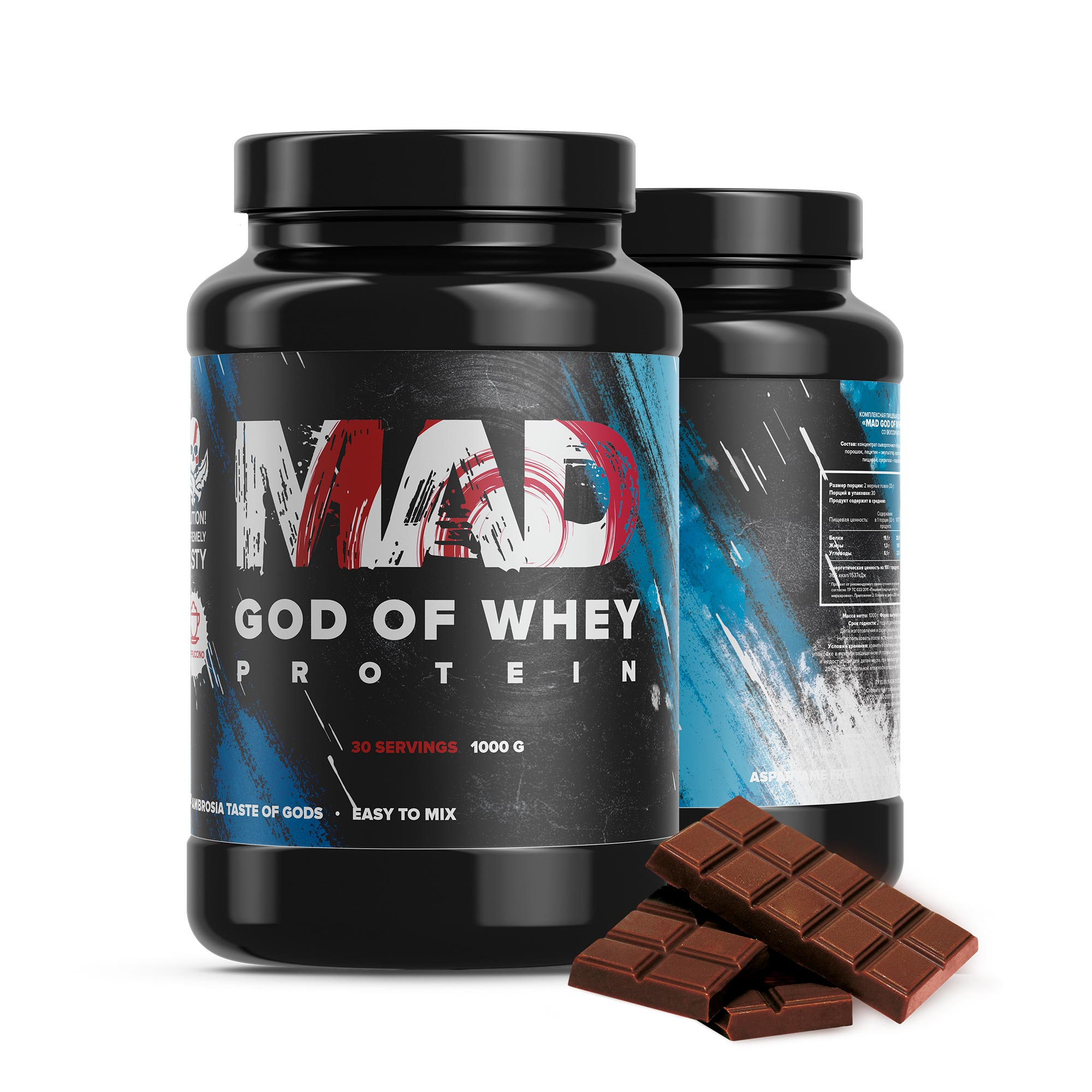 GOD OF WHEY 1000gr/30serv Chocolate Шоколад