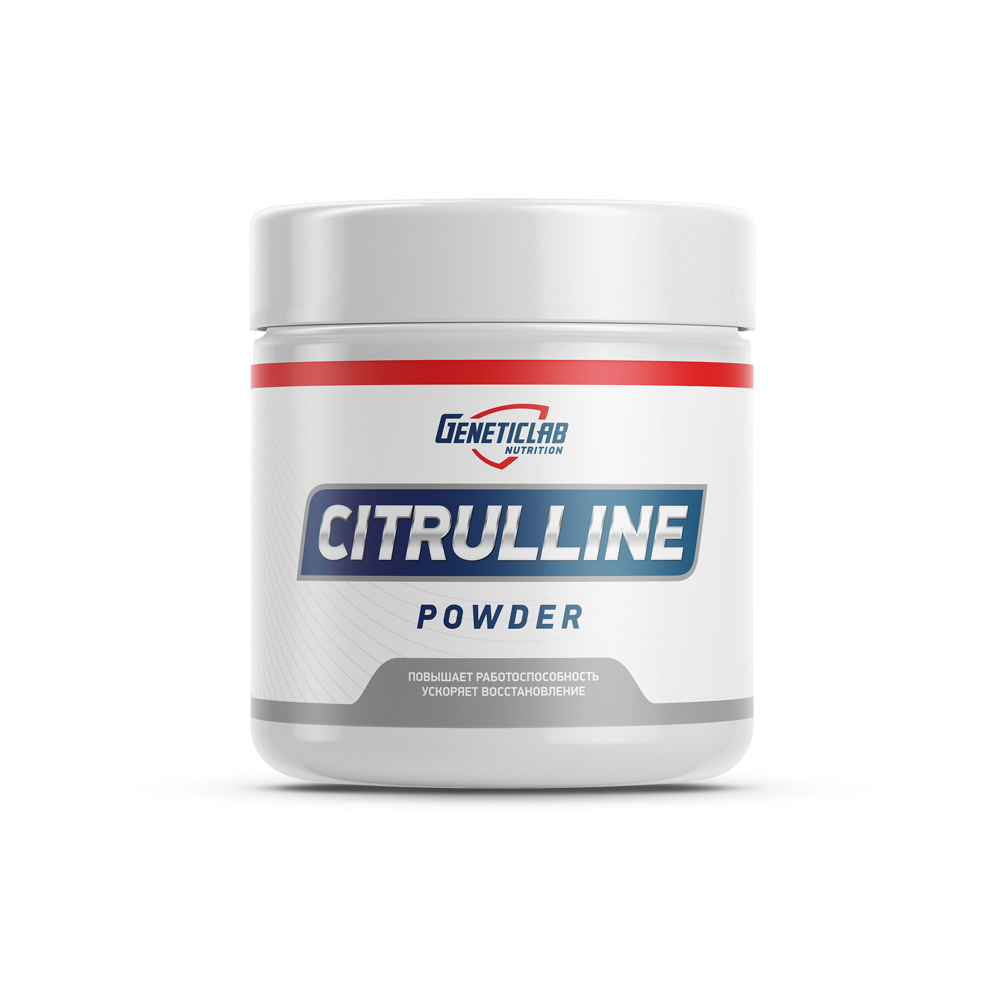 Geneticlab CITRULLINE Powder 300gr/600serv Без вкуса